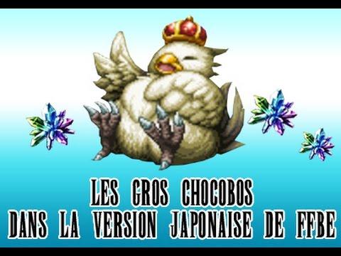Ffbe jp o trouver les gros chocobos de la version jp de brave exvius y - Ou trouver des canettes vides ...