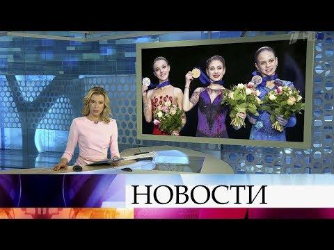 Выпуск новостей в 12:00 от 26.01.2020