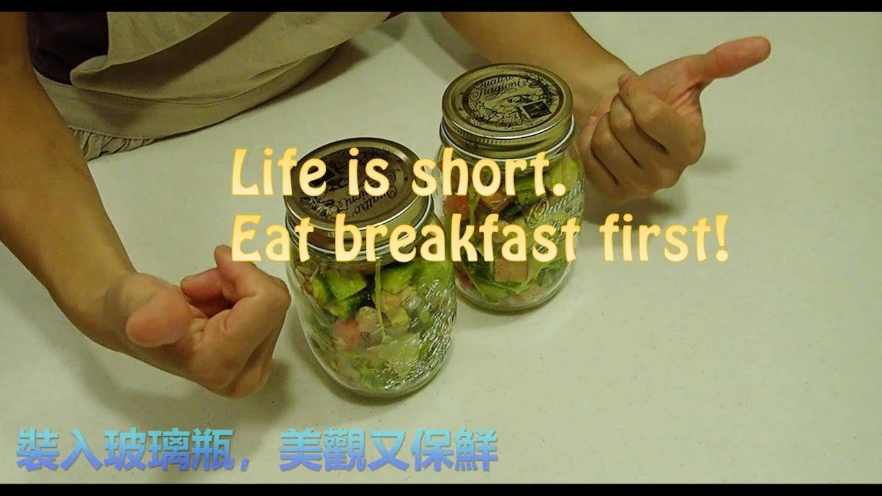 【手作系列#4】生命很短暫。吃完早餐再出發吧!《三鐵女 湯湯》 - YouTube
