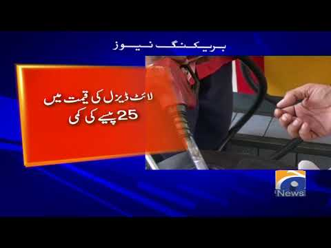 Govt cuts fuel prices, petrol goes down by Rs0.59 paisa