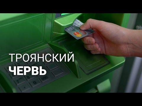 Банкоматы — «Альфа-Банк»