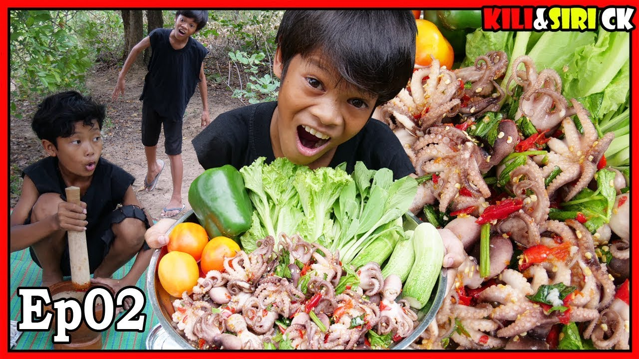 KILI&SIRI CK - Cooking octopus in the jungle and eating Ep02