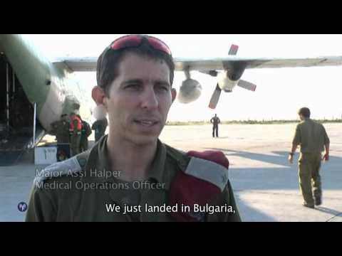 IDF Medical Delegation Arrives At Bulgaria Following Terror Attack
