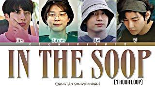 """방탄소년단BTS- """"IN THE SOOP"""" [FULL/ OST] (Colour Coded …"""