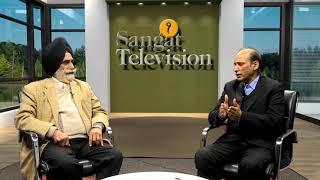 Sangat LIVE | NRI 13 December 2017