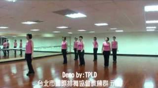 Midnight Rendezvous  陶醉恰恰 linedance CD7-5 Th n Demo