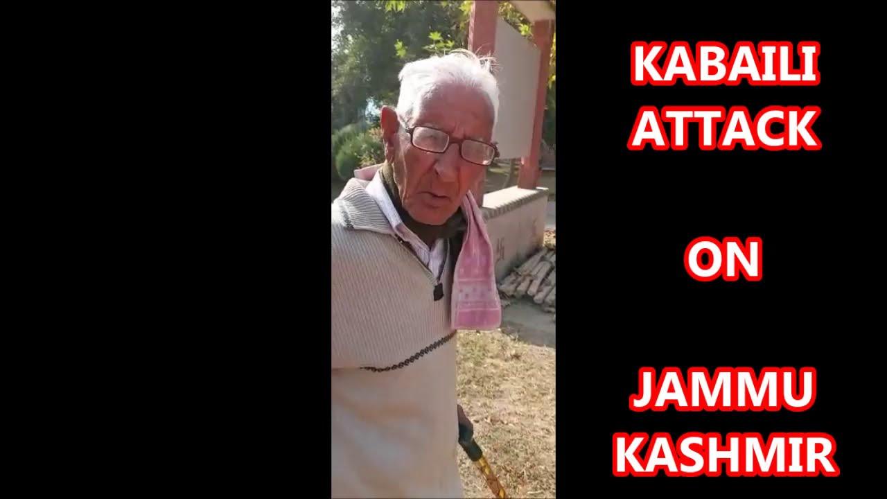 KABAILI  ATTACK तीन चाचा मारे गए  RAWALAKOT मां का अपहरण हुआ PALLANDARY IS NOW IN POJK,LAHORE -JKHTV
