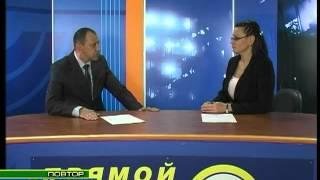 Кусок большого бюджетного пирога застрял в горле(Власть готова была отдать миллионы, да подрядчики не смогли их заработать, сообщает http://www.trisosny.ru., 2013-11-26T09:41:51.000Z)