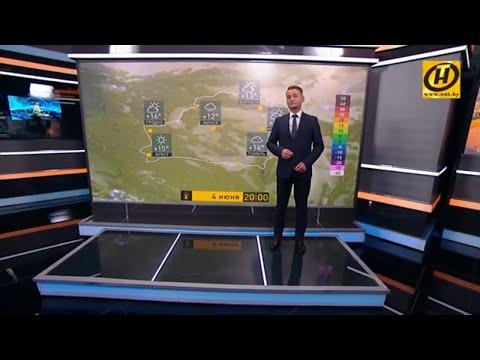 Прогноз погоды на 4 июня: дождемся лета?