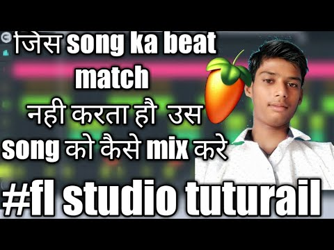 Perfect BPM set  करने के बाद भी song का beat match नहीं करता है तो उसको कैसे REMIX करें