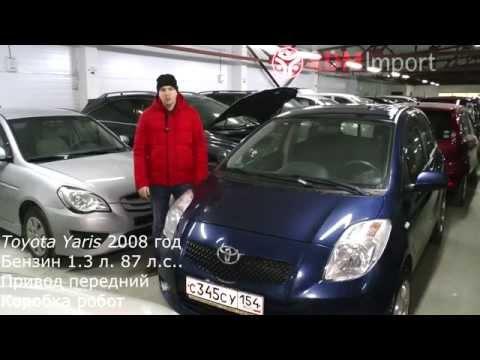 Характеристики и стоимость Toyota Yaris 2008 год цены на машины в Новосибирске