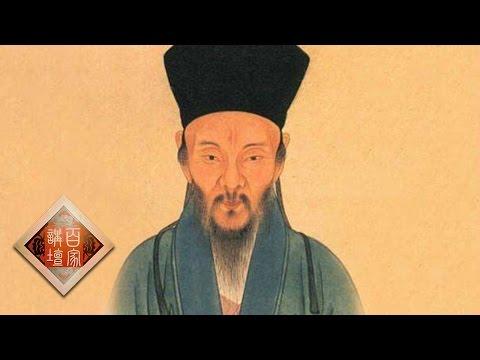 《百家讲坛》 20170409 五百年来王阳明(1)传奇开始的地方 | CCTV