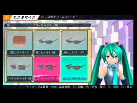 【Project DIVA F 2nd】 ★ All Songs and Modules ★