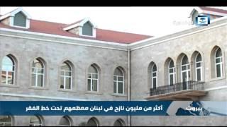 وزارة جديدة تختص بشؤون النازحين في لبنان