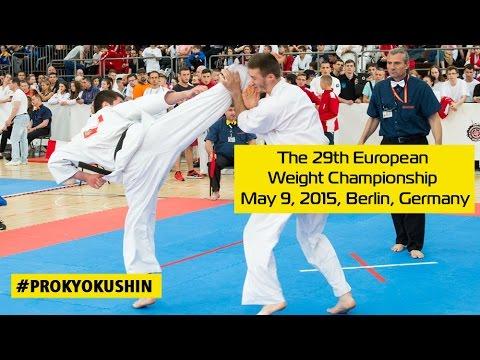 Highlight The 29th European Kyokushin Karate Championships. Germany, May 9, 2015