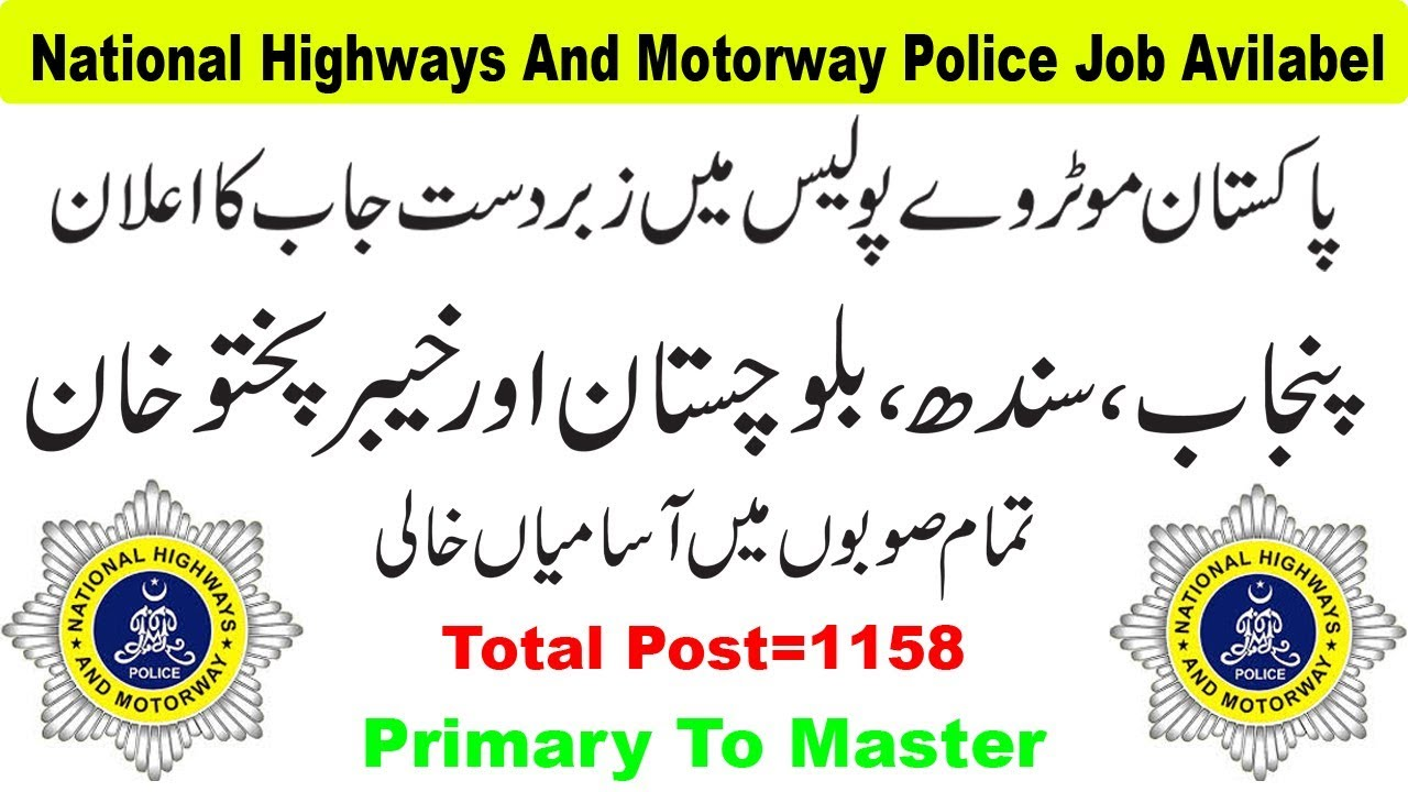 Motorway Police Jobs 2019 Junior Patrol Officers, Clerks & Others PTS  Application Form NH&MP Latest