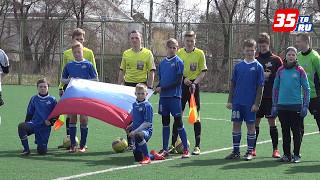 В Вологде состоялось открытие Кубка Вологодской области по футболу