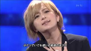 浜崎あゆみ - SURREAL (00/12/01 DIGITAL DREAM LIVE 2000) 浜崎あゆみ 検索動画 34