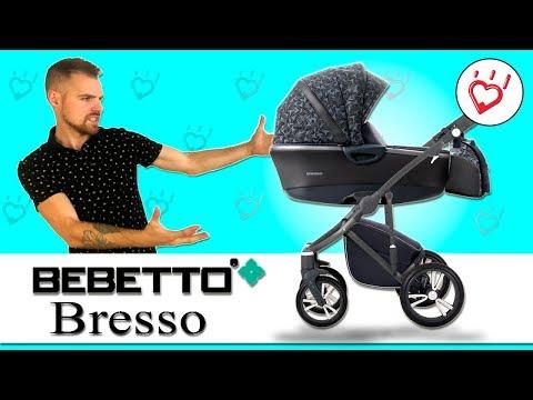 Bebetto Bresso универсальная коляска 2 в 1. Видео обзор