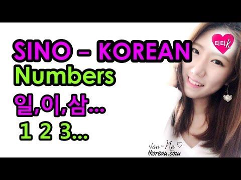Learn Sino-Korean Numbers| How to count numbers in Korean