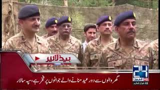 News Headlines | 10:00 AM | 17 June 2018 | 24 News HD