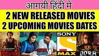 2 New Released - 2 Upcoming South Hindi Dub Movies on Set Max