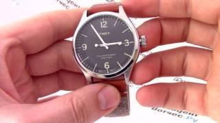 Часы Timex TW2P95600 - видео обзор от PresidentWatches.Ru
