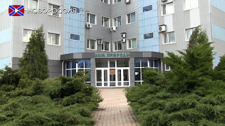 В ДНР обеспокоены бездействием Украины в вопросах экологии