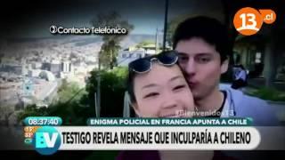 Testimonio en caso de japonesa desaparecida   Bienvenidos