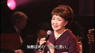 古都清乃 - 加恵 ~華岡青洲の妻~