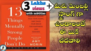 13 THINGS MENTALLY STRONG PEOPLE DON'T DO IN TELUGU AMY MORIN ISMART INFO 