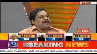 Trivandrum Corporation: BJP