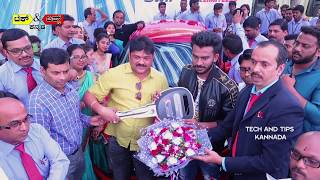 Chandan Shetty New Swift Car Key I Given The To The First Buyer Of The Car