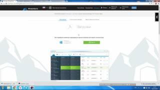 Регистрация в Bitcoin World заработок без вложений, майнинг биткоинов