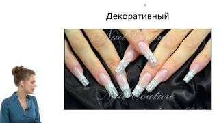 Френч на натуральных ногтях