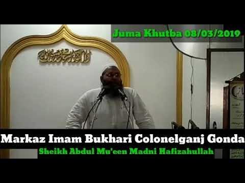 Nikah Karne Ka Sahi Tariqa By Shaikh Abdul Mueen Madni Hafizahullah