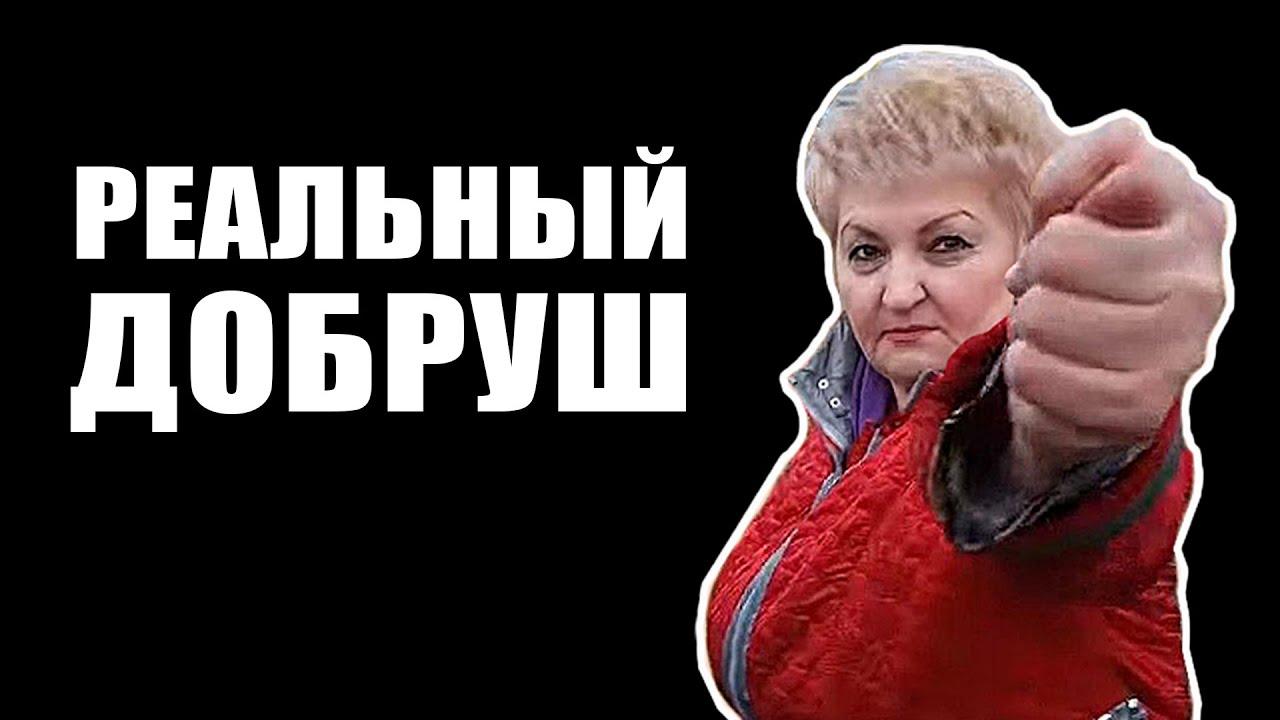 """картинка с ютубканала """"Страна для жизни"""" от Тихановского"""