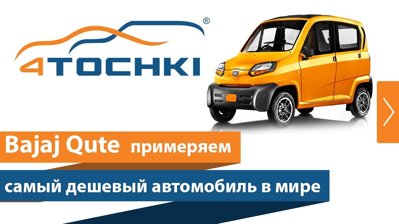 Купить шины в москве Купить дешевые шины Шины для авто Купить шины .