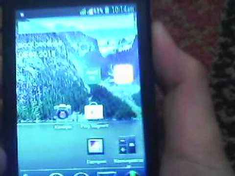 Как сделать фото экрана телефона fly