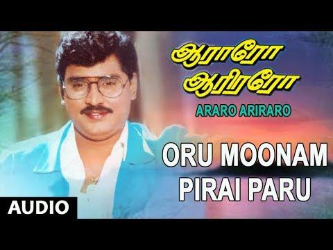 oru moonam pirai song lyrics