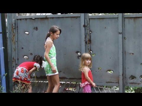 Гей Портал Украины •  • Сайт о гей-жизни в Украине