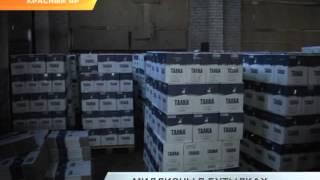 Красный Яр: ликвидация подпольного алкозавода