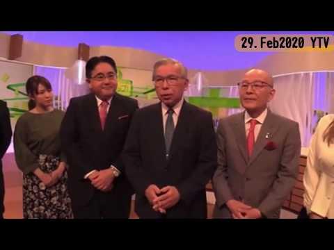 【日本の宝】アビガンを市販できるよう声をあげよう【コロナテロ⑥】ドイツ政府のウラ情報と日本語のみフリーメイソンの小話