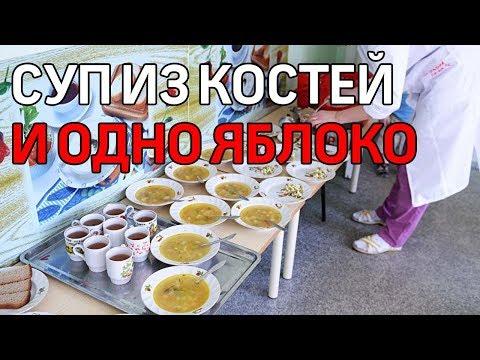 Воспитатели частного садика в Челябинске заявили о нарушениях