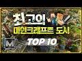 에임 트레이너 TOP 10! 최고의 에임 연습 프로그램은?? - YouTube