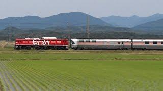 2012年より、JR東日本が運行を始めた、「カシオペアクルーズ」。 今年の...