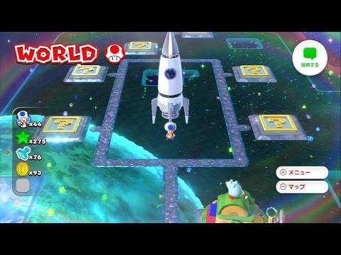 【実況】スーパーマリオ3Dワールドをツッコミ実況プレイpart10-1