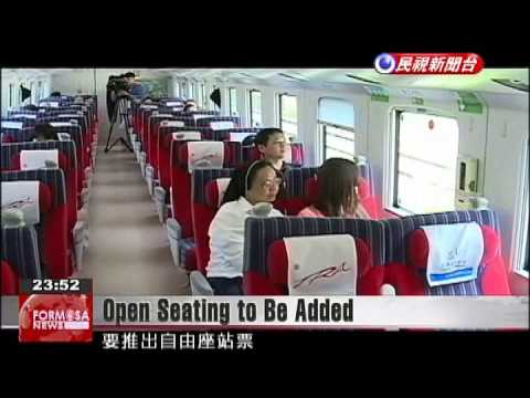 TRA to add open seating tickets to Puyuma, Taroko express trains