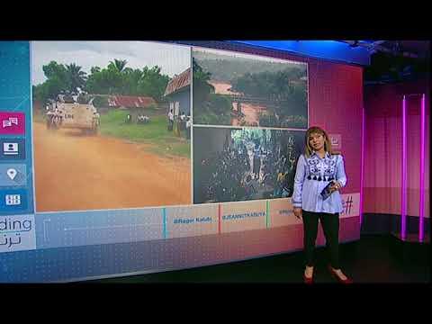 بي بي سي_ترندينغ |  فيديو يعتقد انه لتنظيم -الدولة الإسلامية- في جمهورية الكونغو الديمقراطية  - 20:21-2017 / 10 / 17