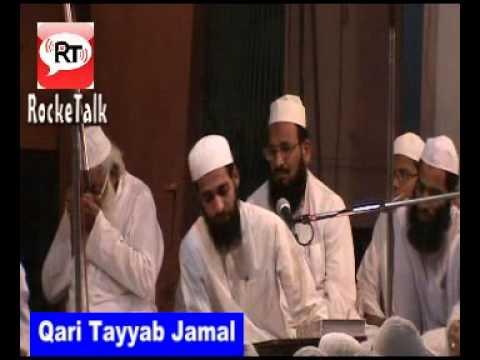 Qirat e Quran part 2 by Qari Tayyab Jamal in Jalsa Jama Masjid Moradabad